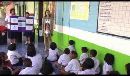 การคัดแยกขยะของโรงเรียนบ้านโกรกสิงขร
