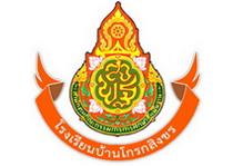 logo-bankroksingkhon